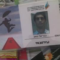 Cobertura do Festival Internacional de Cinema de Haifa (2011)