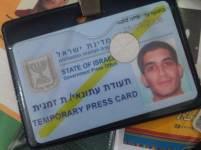 Credenciamento oficial como jornalista junto ao governo de Israel (2006)