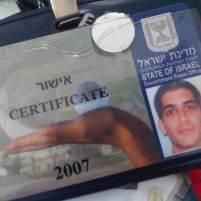 Credenciamento oficial como jornalista junto ao governo de Israel (2007)