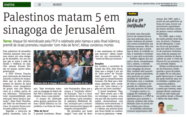 Já é a 3ª intifada?