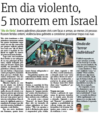 Metro 14out2015 Mundo